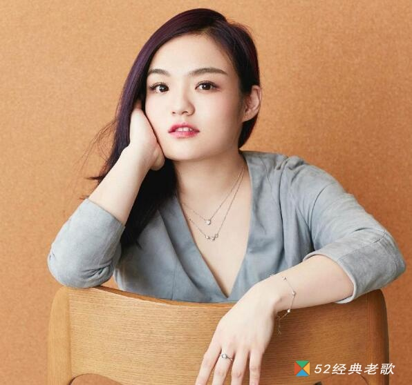 徐佳莹歌曲《一爱难求》
