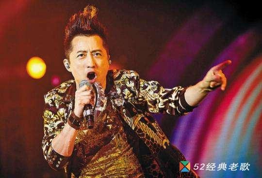 庾澄庆歌曲《新年歌》