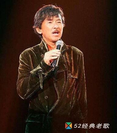 林子祥经典歌曲《雨点》