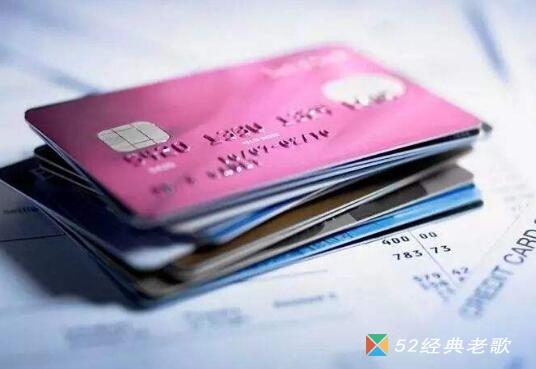 花呗信用卡套线秒回款