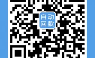 2019年更新下花呗自动回款码,实测可用!