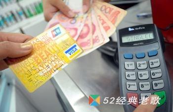 24小时信用卡自动回款
