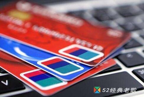 信用卡自动回款码