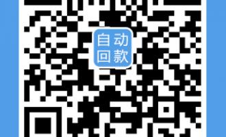 信用卡自动套二维码,最新安全实用的套卡方法!