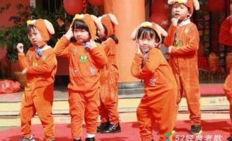 中央人民广播电台少年广播合唱团歌曲《种太阳》歌词 试听有感