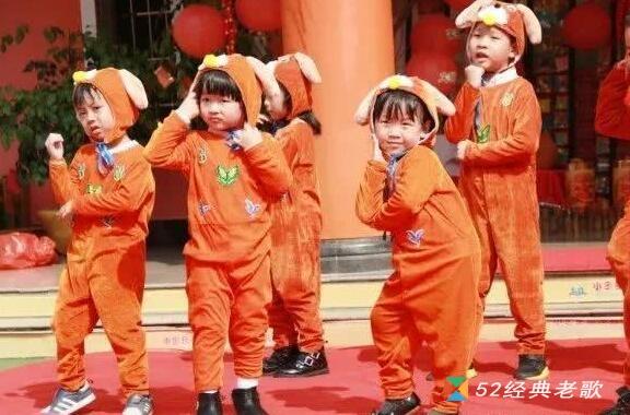 中央人民广播电台少年广播合唱团歌曲《种太阳》