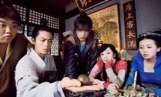 仙剑奇侠传三 电视剧原声带《共伴闯天涯》