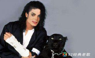 迈克尔·杰克逊歌曲《Rock With You》歌词 试听有感