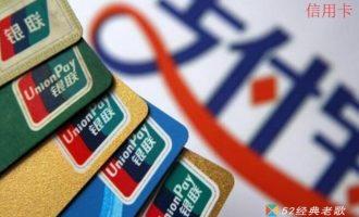 信用卡套钱自动秒回款图片以及二维码