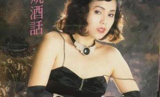 歌手 陈小云