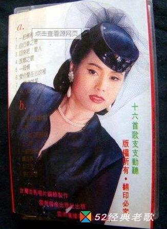 陈小云歌曲《杯中影》