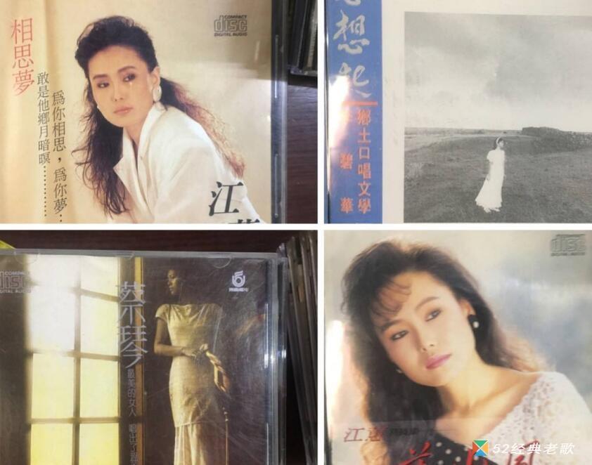 陈百潭/陈小云歌曲《针线情》