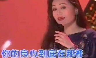 陈小云歌曲《爱人跟人走》歌词 试听有感