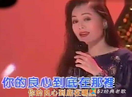 陈小云歌曲《爱人跟人走》