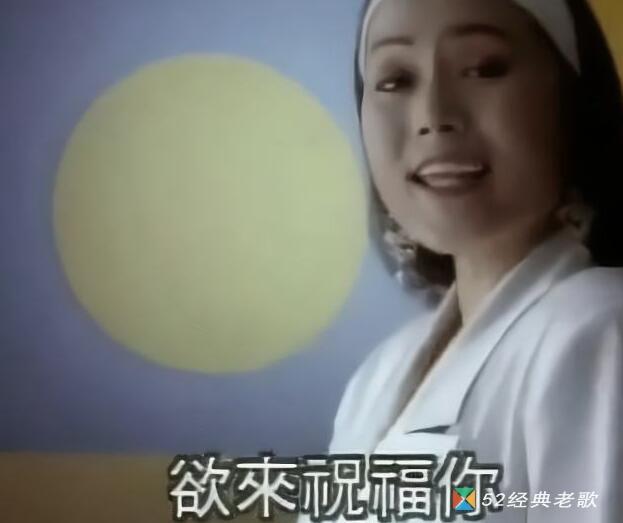 陈小云歌曲《爱你不后悔》