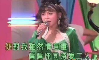 陈小云歌曲《无奈无奈》歌词 试听有感
