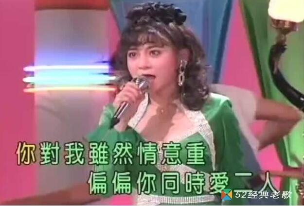 陈小云歌曲《无奈无奈》