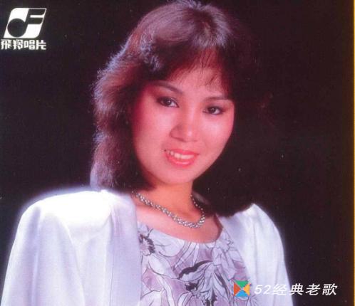 林淑容歌曲《枫叶情》