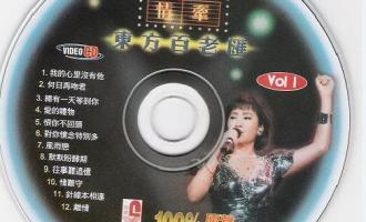 林淑容歌曲《情人桥》