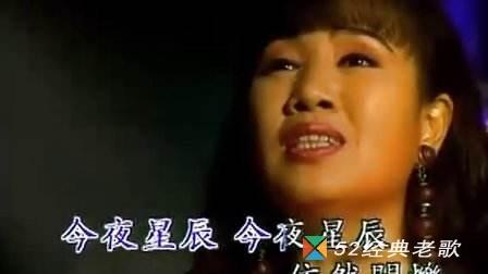 林淑容歌曲《爱情一阵风》