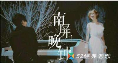 苏诗丁歌曲《寂静森林》