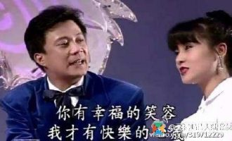 陈百潭/傅滢滢歌曲《永远梦袂醒》