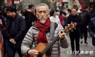 陈彼得歌曲《祖国》