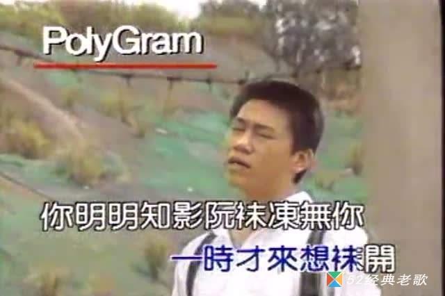 陈百潭/凤娘歌曲《彩云飞》