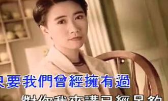 李茂山歌曲《男人的眼泪》