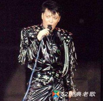 刘文正歌曲《爱是你爱是我》