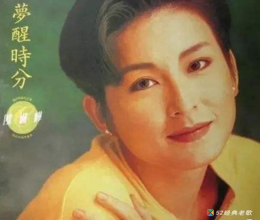 陈淑桦歌曲《七夕雨》