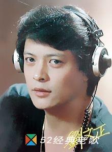 刘文正歌曲《小雨中的回忆》