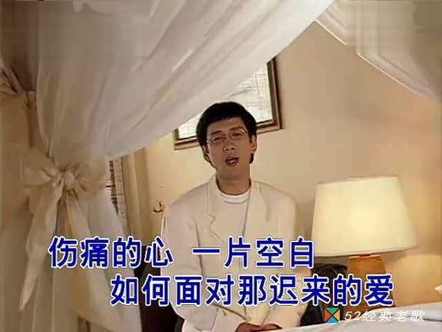 李茂山歌曲《爱着爱到死》